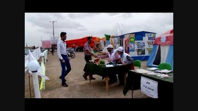 طرح ملی ایمنی و سلامت مسافرین نوروزی 94/ استان یزد