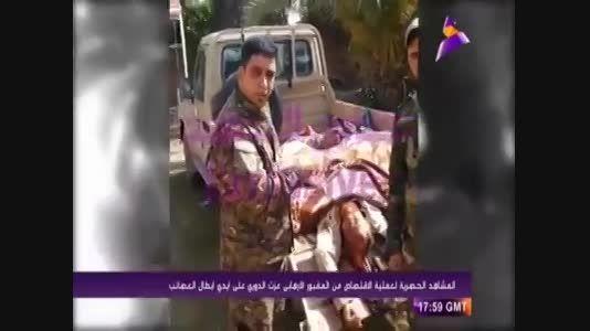 هلاکت عزت الدوری معاون صدام