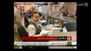 دستور العمل جدید بانک مرکزی