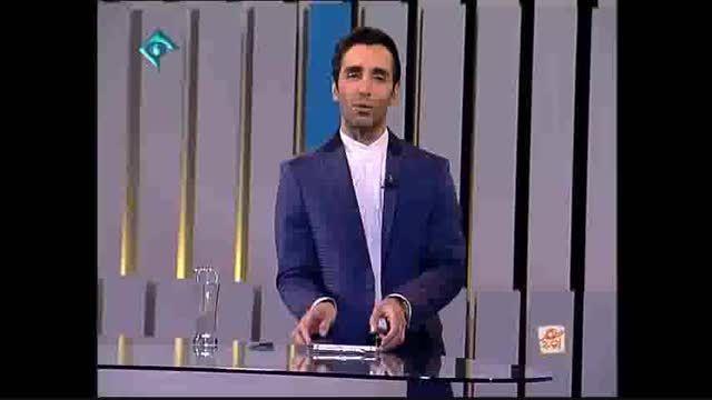 قسمت پنجاهم شهرآورد-مهمان:سیروس دینمحمدی،علیرضا اکبرپور