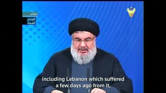 حزب الله لبنان حملات تروریستی به پاریس را محکوم کرد