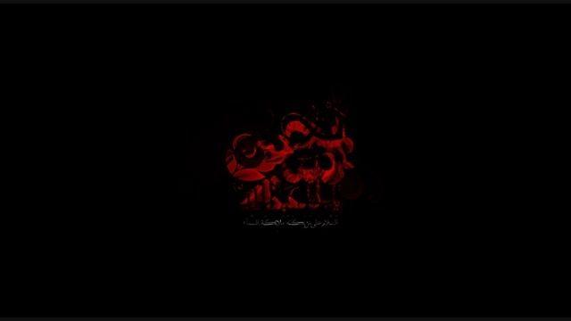 نوحه زیبا نزار القطری به زبان فارسی