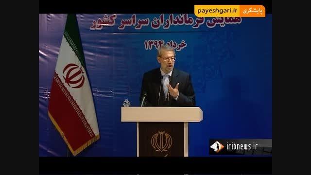 رئیس مجلس شورای اسلامی در جمع فرمانداران سراسر کشور