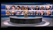 معرفی وزرای پیشنهادی دکتر حسن روحانی به مجلس