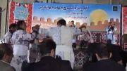 اجرای رقص محلی گروه سماع خرم آباد