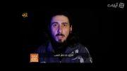 داعش اعضای آذربایجانی خود را می خواهد اعدام کند