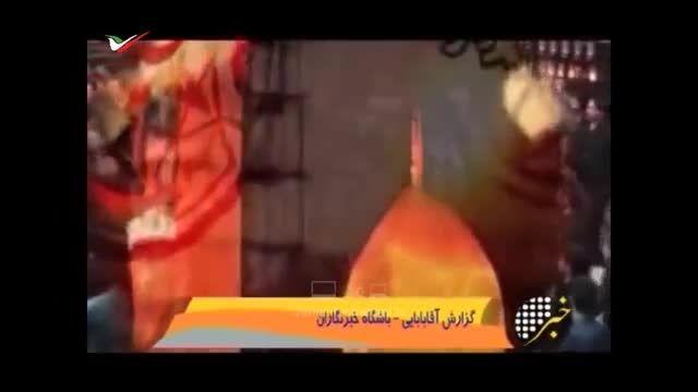 نوحه خوانی رضا صادقی در محرم