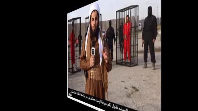 داعش و فاش شدن هویت خبرنگار ویژه داعشی-عراق-سوریه