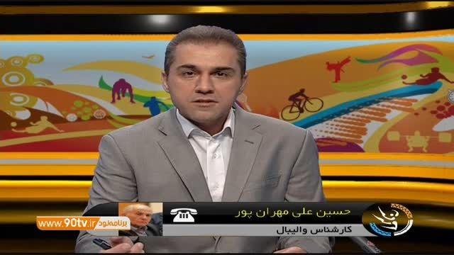 بررسی شکست ناباورانه والیبال ایران مقابل لهستان