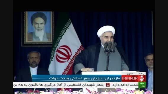 روحانی : هیچکس حق ندارد از جیب مردم ، شعار بدهد