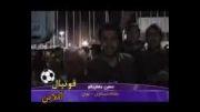 هواداران استقلال در بازی پرسپولیس-سپاهان