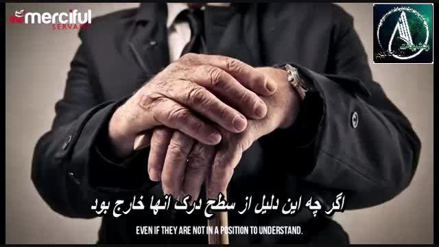 او همه چیز را فراموش کرده بود به جز الله