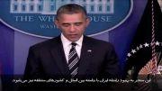 اوباما و روحانی در گفتگوی تلفنی چه گفتند؟