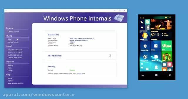ابزار جدید آنلاک کردن بوت لودر گوشی های لومیا