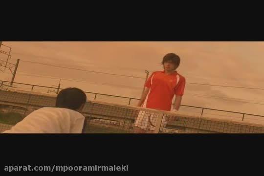 فیلم شاهزاده تنیس(پارت پنجم)