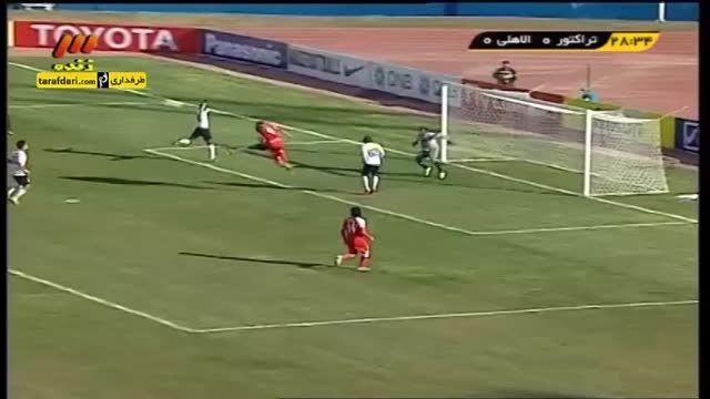 خلاصه بازی تراکتور سازی 1-0 الاهلی امارات