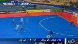 بازی فوتسال ایران در مقابل ایتالیا