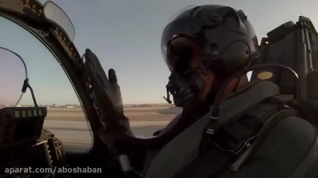 نیروی هوایی عربستان سعودی
