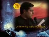عمو عباس- سید مجید بنی فاطمه
