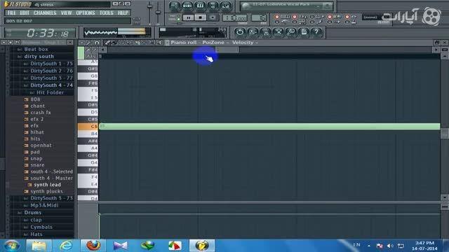 بیت گنگ ساده در اف ال استودیو از دی جی استرس FLBEAT.IR