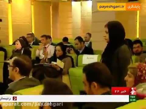 برگزاری مذاکرات اقتصادی ایران و ایتالیا در اتاق تهران