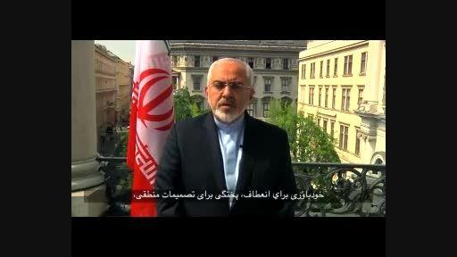 پیام ویدئویی محمدجواد ظریف از وین