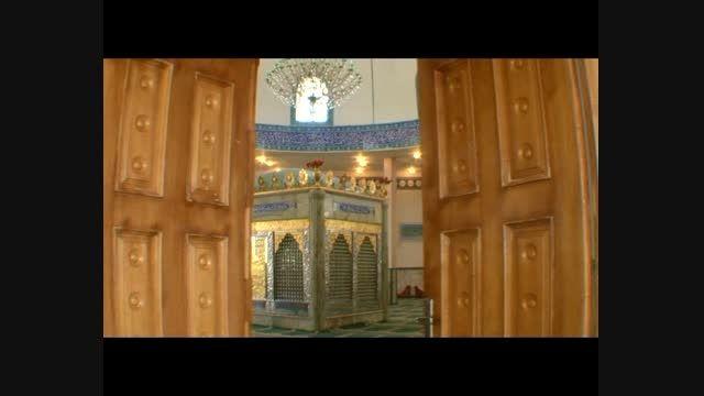 کلیپ بسیار زیبای آستان مقدس امامزاده پیر محمد(ع) سنندج