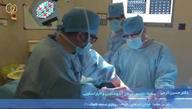 جراحی سنگ کلیه به روش باز