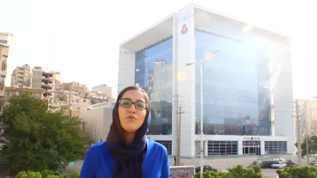 معرفی پنل سرمایه گذاری و تامین منابع مالی نشست شیراز