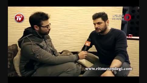 مصاحبه تی وی پلاس با سام درخشانی در پشت صحنه شام ایرانی