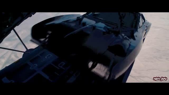 تریلر فیلم سریع و خشن Furious 7 - باحال دانلود
