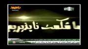 شبکه های ماهواره ای وهابیت، بلندگوهای تبلیغاتی داعش