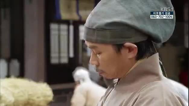 ترجمه کامل سریال عظیم جونگ جون