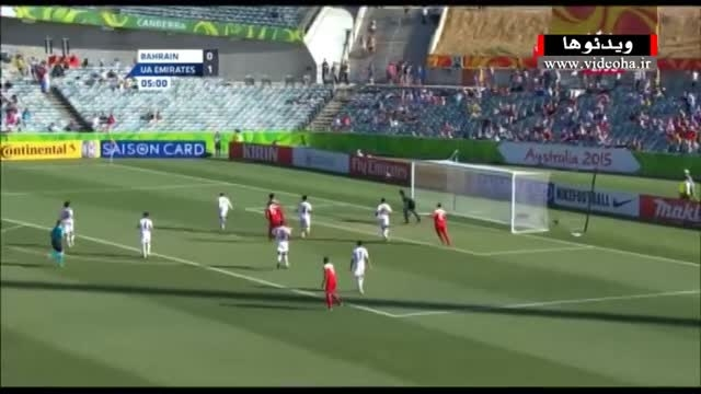 خلاصه بازی بحرین ۱-۲ امارات
