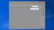 ارسال پیغام از طریق اتوماسیون اداری تحت وب پیوند