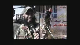 أبوعزرائیل کیست؟/ ^قاتل تروریست های داعش^