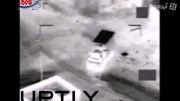 انهدام محموله تسلیحاتی داعش در حمله هوایی