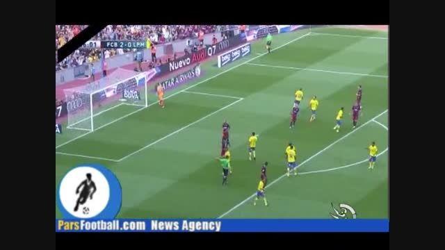دارایی میلیون پوندی ستاره بارسلونا توقیف شد