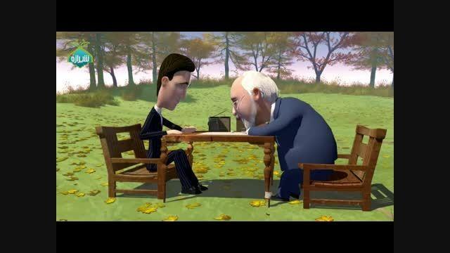 پویانمایی - بازی «مارپله» ظریف و کری