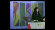 سوتی گزارشگر اخبار