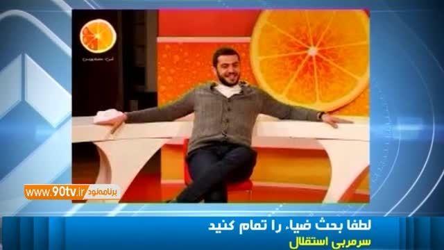 تلاش مظلومی برای رفع ممنوع التصویری علی ضیاء