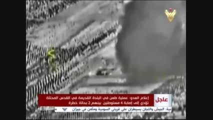 حملات هوایی روسیه به مواضع داعش در سوریه