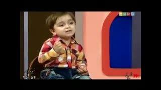 حرفهای شنیدنی این پسربچه ایرانی(دعوای دایی وزن دایی)...