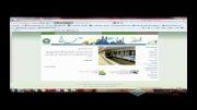 تقویم مدرسه با شیرپوینت 2010 - بیاموزید و درآمد کسب کنید