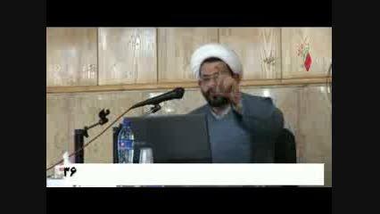 سرچ ایرانی ها در اینترنت