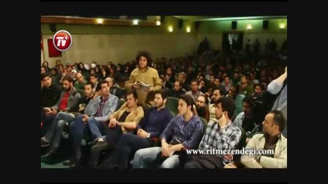 اعتراض های یک پسر جوان در کلاس بازیگری شهاب حسینی!!!