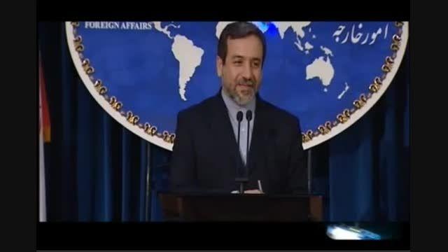 تبریک سخنگوی وزارت خارجه ایران به ملکه و ولیعهد انگلیس!