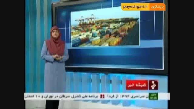 افزایش سه برابری واردات ایتالیا از ایران