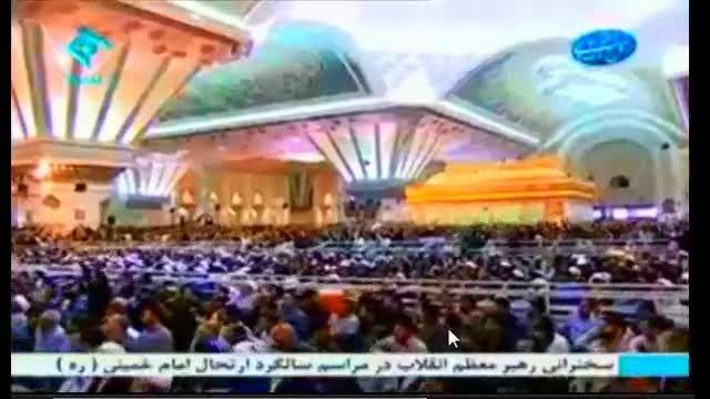 *کنایه مردم با شعار دادن به دولت حسن روحانی*