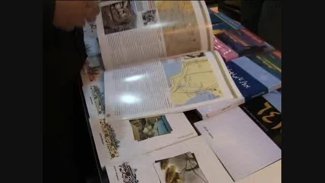 روایتی نمایشگاهی از کتاب «اطلس نبردهای ماندگار»